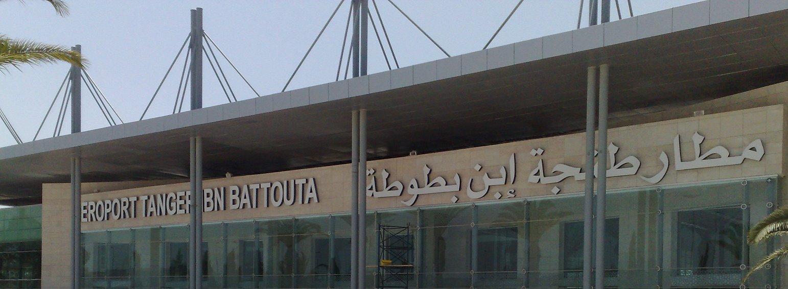 ibn battuta airport